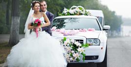 wedding limousine toronto